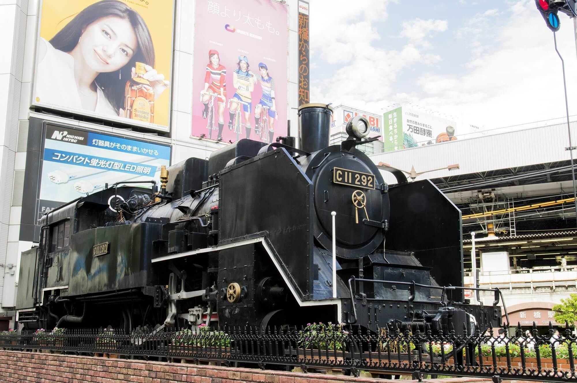 新橋駅のイメージ画像