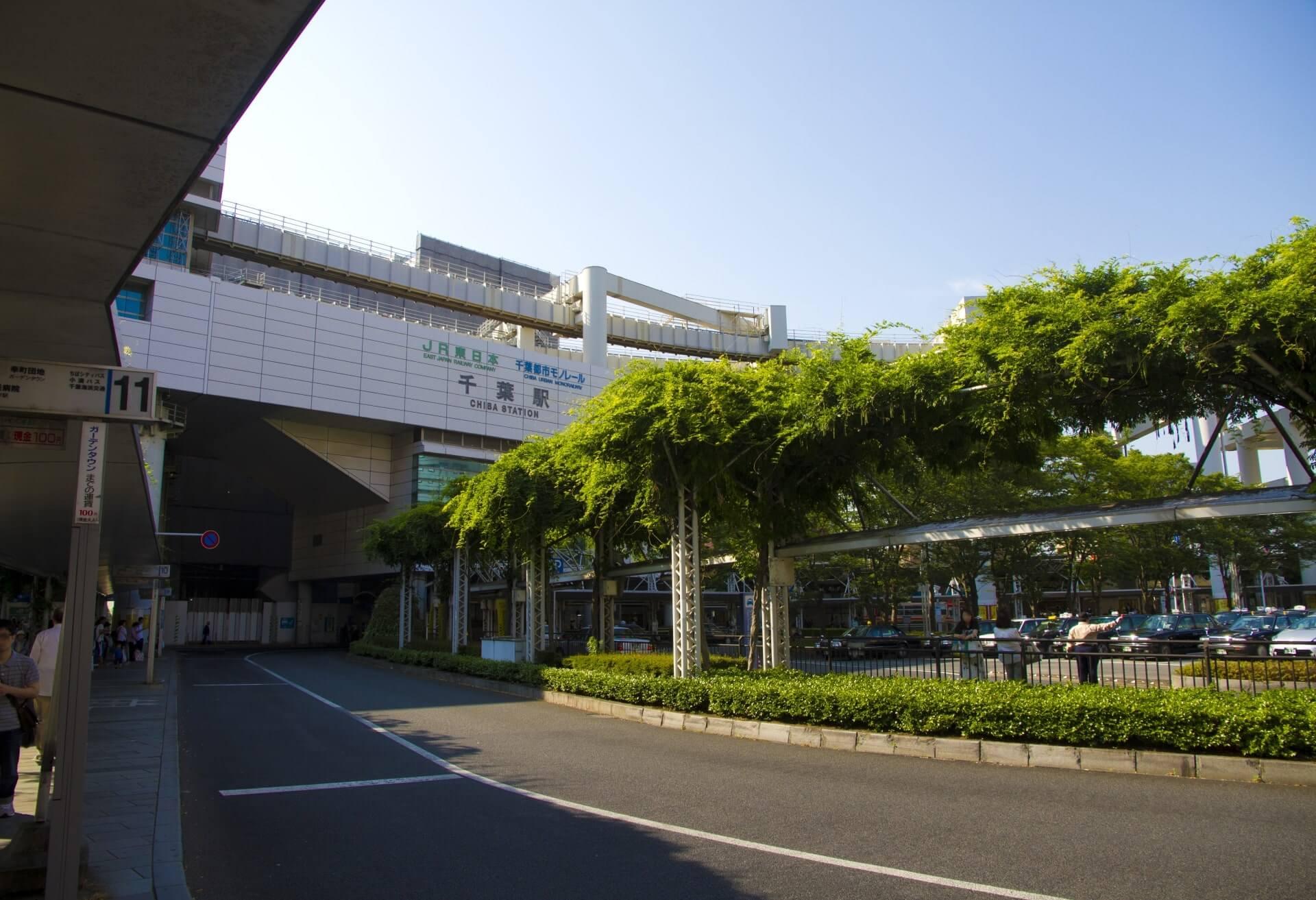 千葉駅の画像
