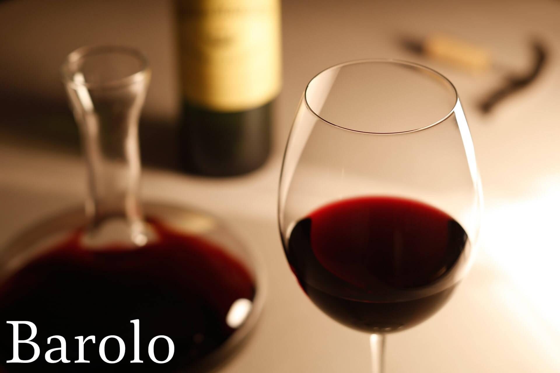 バローロ(ワイン)のメインビジュアルの画像
