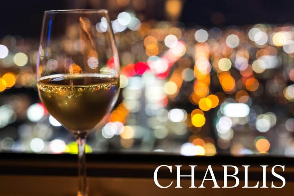 シャブリ(ワイン)のメインビジュアルの画像