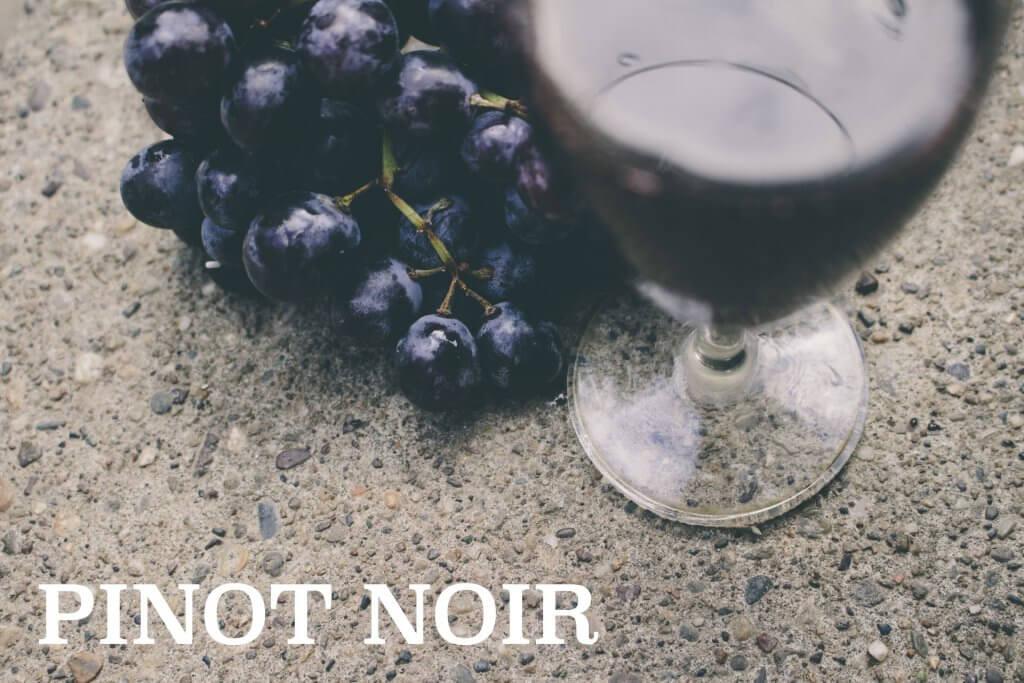ピノノワール(ワイン)のメインビジュアルの画像
