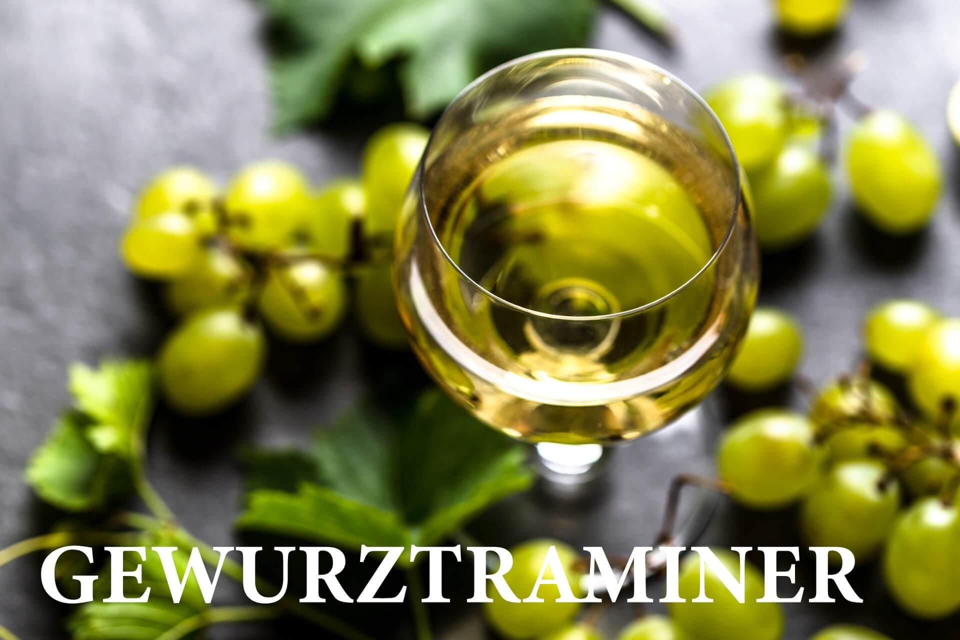 ゲヴェルツトラミネール(ワイン)のメインビジュアルの画像