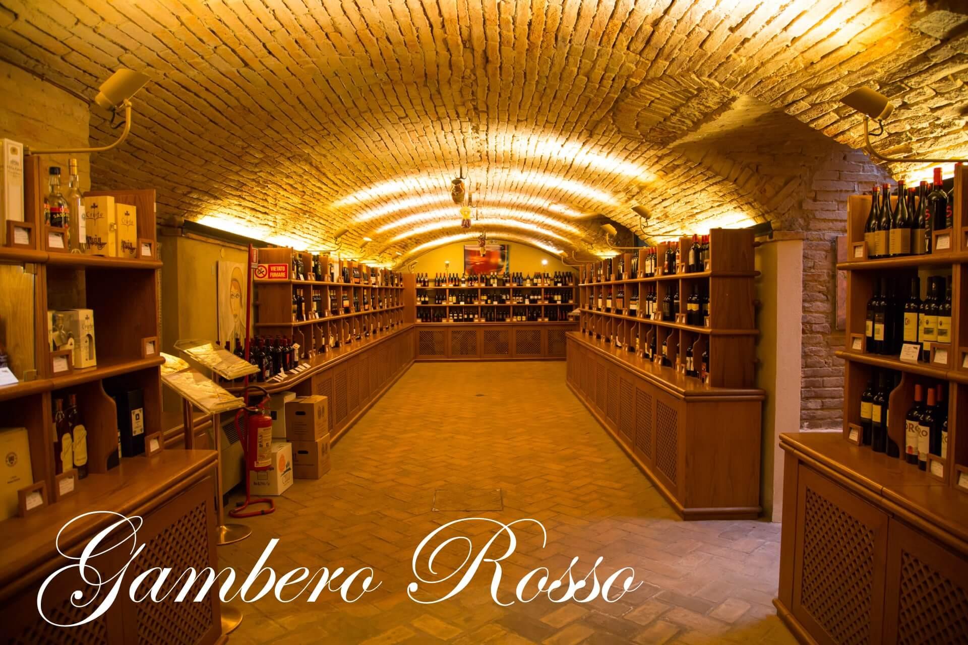 ガンベロ・ロッソ誌で高得点を獲得した!3000円台中心のおすすめワインのメインビジュアル画像