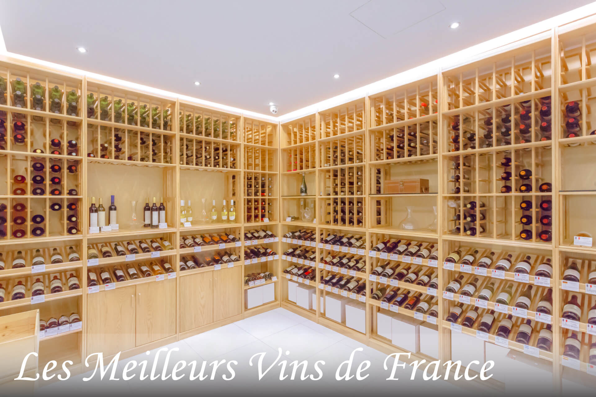 レ・メイユール・ヴァン・ド・フランス誌で高得点を獲得した!3000円台中心のおすすめワインのメインビジュアル画像